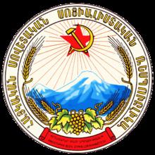 Armenian_SSR